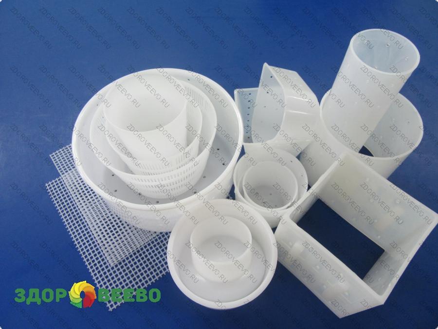 Натуральные средства по уходу за телом Сыроделие Формы для сыра - наборы: Набор форм для сыра (13 штук) Выгодная упаковка