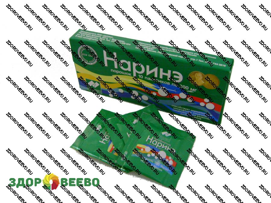 Закваска Наринэ (упаковка - 10 шт.) - Молочные закваски ...